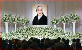 渡辺和子葬儀.JPG